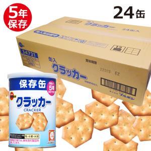 ブルボン 缶入ミニクラッカー×24(非常食、保存...の商品画像