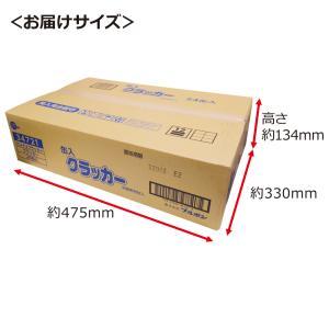 ブルボン 缶入ミニクラッカー×24(非常食、保...の詳細画像1