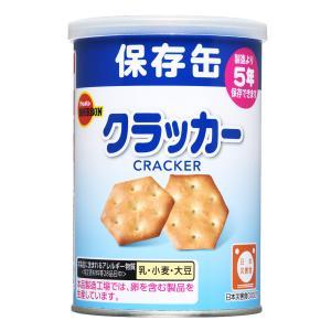 ブルボン 缶入ミニクラッカー×24(非常食、保...の詳細画像2