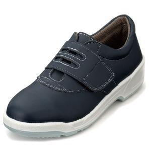 女性用安全靴 ウレタン2層人工革スニ−カ− マジック エンゼル ANL3015B|bousaikeikaku