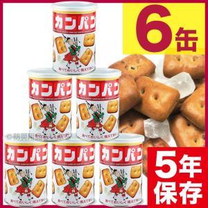 カンパン サンリツ 缶入り(100g)6缶入り(保存食 非常食 5年保存)|bousaikeikaku