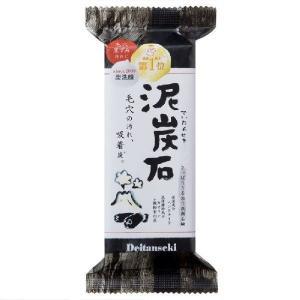 ペリカン 泥炭石 (150g)(泥炭石シリーズ、石けん) bousaikeikaku