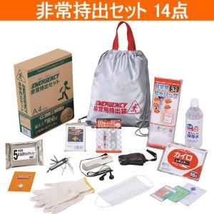防災セット 帰宅支援 非常持出セット CS-40(防災グッズ 防災用品 ブック型)|bousaikeikaku