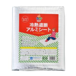 冷熱遮断アルミシート(防災用品 避難生活 備蓄用品 防寒対策) bousaikeikaku