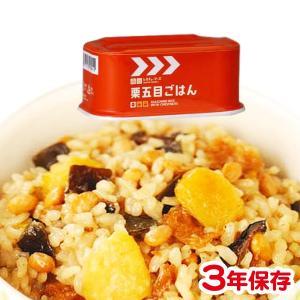 レスキューフーズ 栗五目ごはん(缶詰) (非常食 保存食)|bousaikeikaku