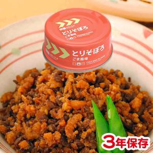 (非常食 保存食)レスキューフーズ とりそぼろ|bousaikeikaku