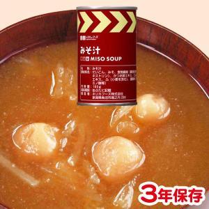 (防災グッズ 非常食 保存食)レスキューフーズ みそ汁|bousaikeikaku