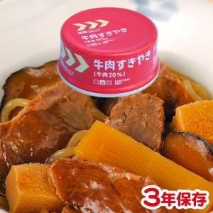 (防災グッズ 非常食 缶詰)レスキューフーズ 牛肉すきやき|bousaikeikaku