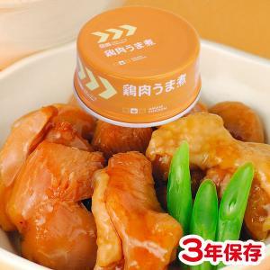 (非常食 缶詰)レスキューフーズ 鶏肉うま煮|bousaikeikaku