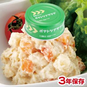 (防災用品 非常食 保存食)レスキューフーズ ポテトツナサラダ|bousaikeikaku