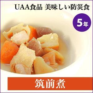 非常食 美味しい防災食 筑前煮(防災グッズ おかず 長期保存食)|bousaikeikaku