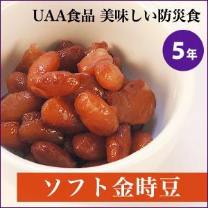 美味しい防災食 ソフト金時豆 50袋入(非常食 長期保存食 災害用 5年保存 レトルト)|bousaikeikaku