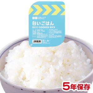 非常食 レスキューフーズ 白いごはん (防災用品 保存食 ホリカフーズ)|bousaikeikaku