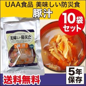 (非常食 保存食)美味しい防災食 豚汁 10袋セット|bousaikeikaku