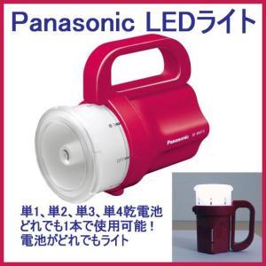 防災グッズ パナソニック 電池がどれでもライト(LED) レッド BF-BM10-R(Panasonic 懐中電灯 ランタン)|bousaikeikaku