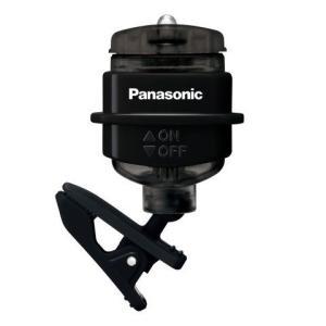 Panasonic パナソニックのクリップライト 胸ポケット、帽子、バッグなどにも、幅広いシーンで活...