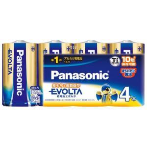パナソニック 乾電池 エボルタ 単1形 4本パック LR20EJ/4SW(Panasonic アルカリ 10年保存)|bousaikeikaku
