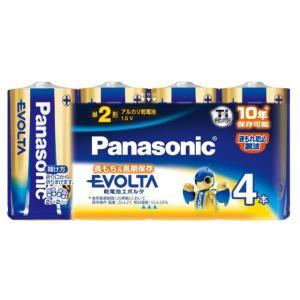 パナソニック 乾電池 エボルタ 単2形 4本パック LR14EJ/4SW(Panasonic アルカリ 10年保存)|bousaikeikaku
