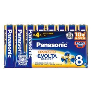 パナソニック 乾電池 エボルタ 単4形 8本パック LR03EJ/8SW(Panasonic アルカリ 10年保存)|bousaikeikaku