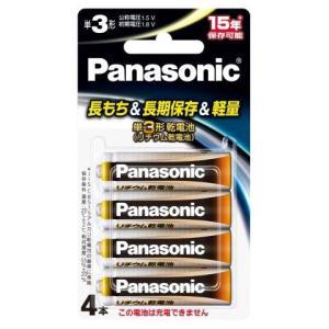 パナソニック 1.5Vリチウム乾電池 単3形 4本パック FR6HJ/4B(Panasonic 15年保存 単3乾電池)|bousaikeikaku