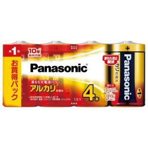 パナソニック アルカリ乾電池 単1形 4本パック LR20XJ/4SW(Panasonic 単1電池 10年保存)|bousaikeikaku