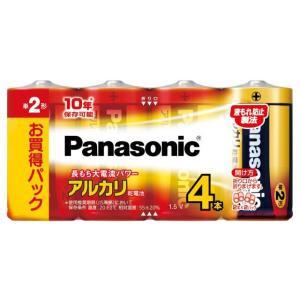 パナソニック アルカリ乾電池 単2形 4本パック LR14XJ/4SW(Panasonic 単2電池 10年保存)|bousaikeikaku