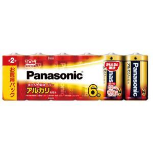 パナソニック アルカリ乾電池 単2形 6本パック LR14XJ/6SW(Panasonic 単2電池 10年保存)|bousaikeikaku