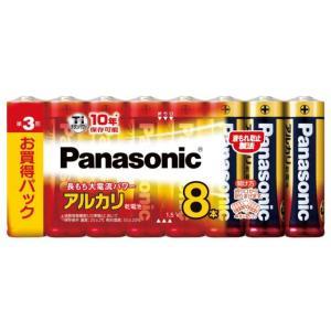 パナソニック アルカリ乾電池 単3形 8本パック LR6XJ/8SW(Panasonic 単3電池 10年保存)|bousaikeikaku