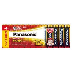 パナソニック アルカリ乾電池 単4形 12本パック LR03XJ/12SW(Panasonic 単4電池 10年保存)|bousaikeikaku