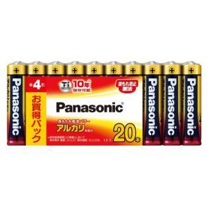 パナソニック アルカリ乾電池 単4形 20本パック LR03XJ/20SW(Panasonic 単4電池 10年保存)|bousaikeikaku