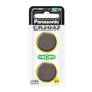 パナソニック コイン型 リチウム電池 2個パッ...の関連商品9