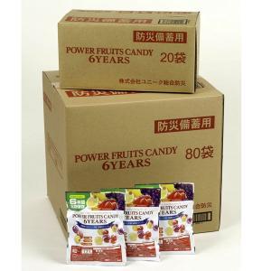 パワーフルーツキャンディ 6イヤーズ×80袋(非常食、保存食、防災グッズ)|bousaikeikaku