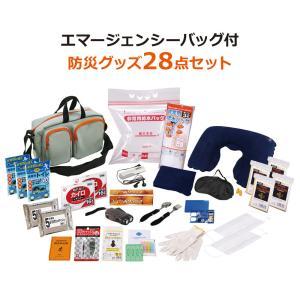 (防災セット 防災用品 防災グッズ 帰宅困難者)エマージェンシーバッグ 28点セット ES-80|bousaikeikaku