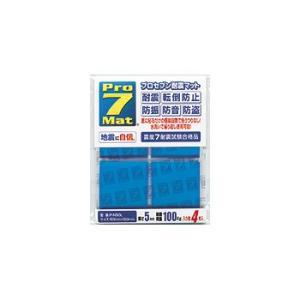 プロセブン 耐震マット P-N50L 4枚組(防災用品 防災...