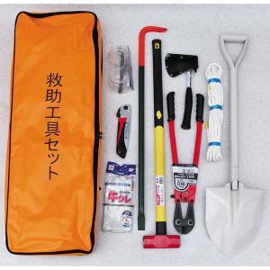 レスキューバッグ(リュックタイプ)(緊急 災害 防災用品 避難用品)|bousaikeikaku