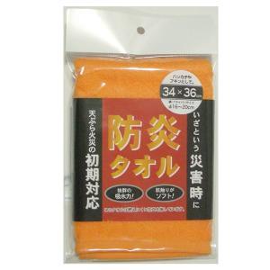 防炎タオル ハンドタオル(防災グッツ 災害対策 キッチン用品 火災対策)|bousaikeikaku