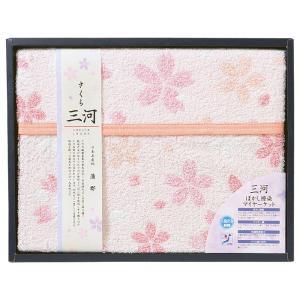 さくらJAPAN 三河 ぼかし捺染マイヤーマーケット SMS8005501(寝具 ギフト セット)|bousaikeikaku