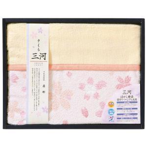 さくらJAPAN 三河 ぼかし捺染襟付リバーシブル毛布(寝具 ギフト セット)|bousaikeikaku
