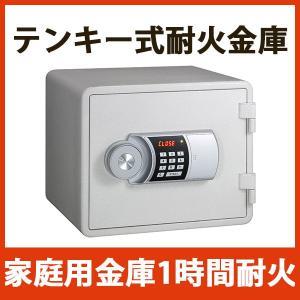 金庫 家庭用 耐火 エーコー テンキー式小型耐火金庫 イエス・カラーセーフ YESM-15W|bousaikeikaku