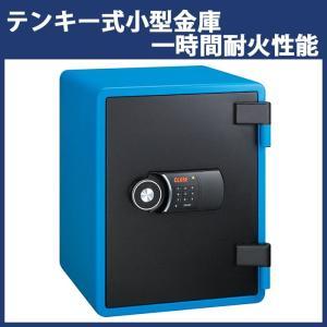 エーコー テンキー式小型耐火金庫 イエス・カラーセーフ YES-031DBL ブルー(家庭用金庫 小型金庫 耐火)|bousaikeikaku