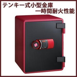 金庫 家庭用 耐火 小型 エーコー テンキー式小型耐火金庫 ...