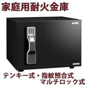 エーコー インテリアデザイン金庫 ガードマスター OSS-FE(家庭用金庫 小型金庫 耐火金庫)|bousaikeikaku