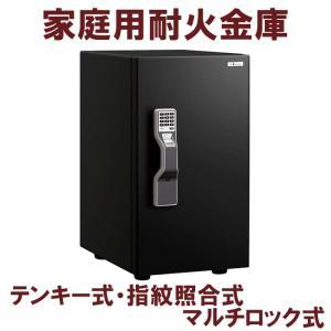エーコー インテリアデザイン金庫 ガードマスター ONS-FE(家庭用金庫 小型金庫 耐火金庫)|bousaikeikaku
