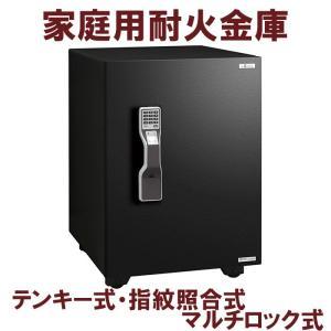 エーコー インテリアデザイン金庫 ガードマスター OSD-FE(家庭用金庫 小型金庫 耐火金庫)|bousaikeikaku