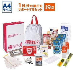 1DAY災害対策 19点セット SB-50(防災セット 防災グッズ A4サイズ ブック型)|bousaikeikaku