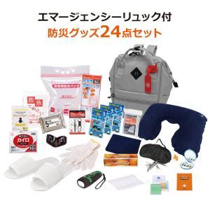 エマージェンシーリュック 24点セット ER-150(防災セット 非常持出 緊急時 防災用品)|bousaikeikaku