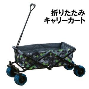 SPICE バカンス 折りたたみキャリーカート ブロックチェック グレー SFVR1801GR(キャンプ 避難時 荷物運搬)|bousaikeikaku
