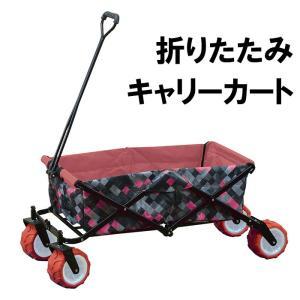 SPICE バカンス 折りたたみキャリーカート ブロックチェック ピンク SFVR1801PK(キャンプ 避難時 荷物運搬)|bousaikeikaku
