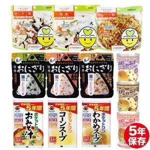 非常食 セット 一人用3日間保存食セットB(備蓄用品 防災用品 防災グッズ 5年保存)|bousaikeikaku