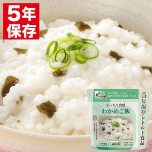 The Next Dekade 5年保存レトルト食品 わかめご飯(非常食 保存食 備蓄食糧)